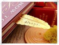 Always <3 https://www.etsy.com/listing/203292443/engraved-bookmark-feather-bookmark-leaf?ref=shop_home_listings